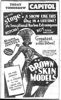 8_BrownSkinAd